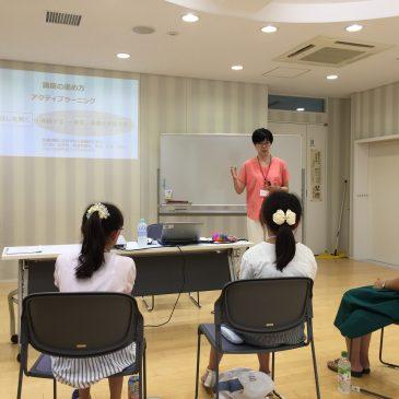 8/26 第二回体験会開催!